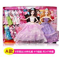 芭比娃娃套装大礼盒女孩婚纱公主儿童玩具过家家生日礼物城堡别墅