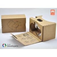 NOVOVR 开发者版 镜片优化 Cardboard 2代 虚拟现实3D VR眼镜
