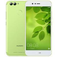 【当当自营】华为 nova 2 全网通版(4GB+64GB)草木绿 移动联通电信4G手机 双卡双待