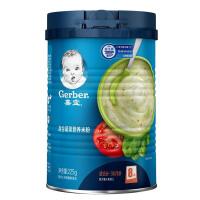 【中粮我买】嘉宝Gerber 混合蔬菜营养米粉225g 8-36个月