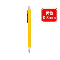 日本樱花自动铅笔 0.3mm 漫画手绘书写不易断铅活动铅笔