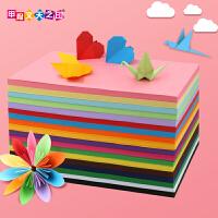 彩色a4纸打印纸粉色儿童手工纸折纸正方形学生加厚彩纸大张纸硬卡纸红色复印纸手工diy材料幼儿园千纸鹤剪纸