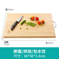 【支持礼品卡】切菜板家用实木砧板厨房大号案板擀面板不粘板迷你小占板刀板iz7