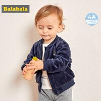 【3.5折价:62.97】巴拉巴拉男宝宝潮装外套婴儿冬装新款新生儿衣服加厚保暖加绒