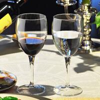 Bormioli Rocco 意大利原装进口杜西尼亚钢化高脚杯 红酒杯 香槟杯 葡萄酒杯4种容量 2只装