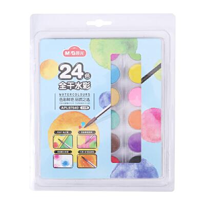 文具颜料全干粉饼水彩颜料儿童绘画12/18/24色APL97638 发货周期:一般在付款后2-90天左右发货,具体发货时间请以与客服协商的时间为准