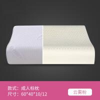 泰国天然乳胶枕头橡胶枕单人护颈颈椎枕枕助睡眠
