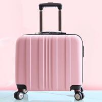登机箱18寸 迷你女行李箱小型旅行箱小拉杆箱密码箱 横款拉杆箱