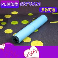 【支持礼品卡】橡胶瑜伽垫加厚加宽健身垫瑜伽垫7ge