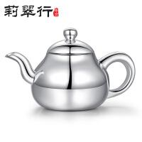 莉翠行 银茶壶 功夫茶具银壶 手工手执壶光面S999足银茶壶具 约216克