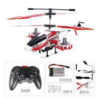 遥控飞机 耐摔遥控飞机直升机合金充电摇儿童玩具男孩礼物无人机飞行器