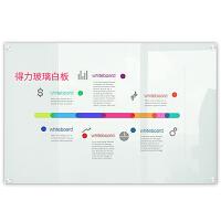 得力白板钢化玻璃白板60*90可移动磁性写字板8735移动白板悬挂式