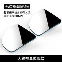 20191112235702566汽车后视镜小圆镜360度可调通用盲点无边框倒车广角反光镜辅助镜