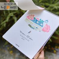 联华创意马克水彩笔线圈画本简约绘图纸水彩本A4绘画本手绘速写本