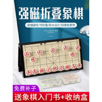 象棋中国象棋非木质实木大号儿童学生磁性高档便携式棋盘橡棋子