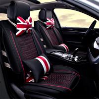 汽车坐垫夏季冰丝四季新款座垫座套 众泰T600 T700 Z500 Z300 S21