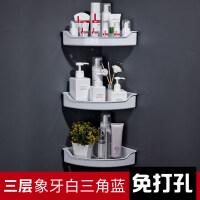 家居生活用品卫生间置物架壁挂免打孔洗漱台收纳盒吸壁式洗手间浴室吸盘式厕所