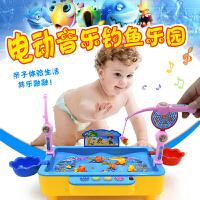 【悦乐朵玩具】儿童电动钓鱼玩具小孩磁性宝宝电动钓鱼台多功能儿童过家家游戏玩具钓鱼套装3-6岁男孩女孩生日礼物