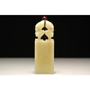 寿山结晶性芙蓉石【蒲牢钮】印章
