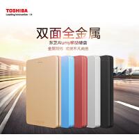 东芝移动硬盘 Alumy 2tb 2.5寸USB3.0 金属移动硬盘 2TB 金属硬盘 2TB