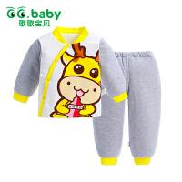 歌歌宝贝宝宝冬季薄棉棉衣内胆套装   婴儿衣服外出棉服冬装