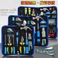 家用工具套装 多功能五金工具包 电工工具箱组套 手动工具n4k