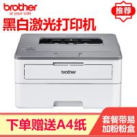 兄弟(brother)HL-B2050DN黑白激光打印机自动双面高速办公家用企业办公打印机 替代2240 2260