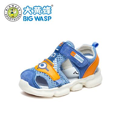 【1件2.5折后价:79元】大黄蜂男童鞋 宝宝凉鞋2019夏季新款1-3岁婴儿学步包头幼儿沙滩鞋