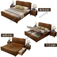 zuczug中式实木床1.8米主卧室双人1.5m简约现代高箱储物婚床经济型家具 +2床头柜+椰棕床垫
