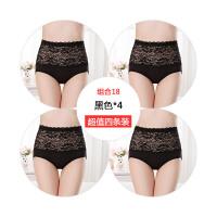 内裤女蕾丝性感高腰收腹提臀收胃塑身裆无痕黑色中腰三角裤头