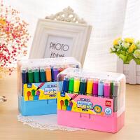 得力带印章水彩笔儿童幼儿绘画笔头36色彩笔