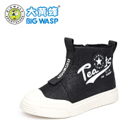 【1件5折�r:75元】大�S蜂童鞋 男童二棉鞋�和�加�q冬鞋2019新款小�W生�n版中筒皮鞋