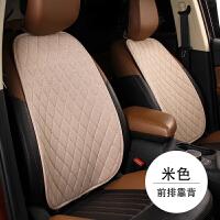 汽车坐垫无靠背单片个座垫三件套四季通用亚麻冬季后排防滑屁屁垫
