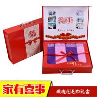 竹纤维毛巾礼盒4条装 结婚伴手礼婚庆寿宴回礼员工福利公司定制 72x32cm