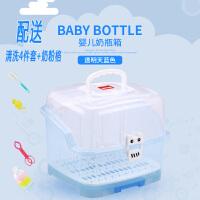 婴儿奶瓶收纳箱盒便携式大号宝宝餐具储存盒沥水尘晾干架奶粉盒