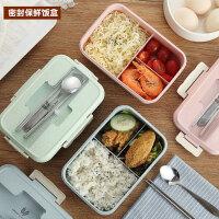 分格女保温餐盒创意便当盒学生带盖简约食堂微波炉饭盒