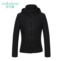 大衣男装 秋冬男士黑色连帽青年外套修身短款羊毛呢大衣外套男