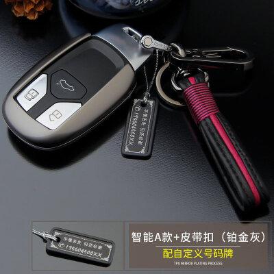 古宾 适用于奥迪钥匙包 全新A4L套TT/A6L/Q5/Q3/A3/Q7/A8汽车钥匙壳扣