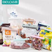百露食品袋密封夹食物保鲜夹子 小号塑料袋素色零食袋子封口夹