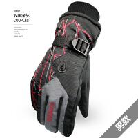北纬35滑雪手套男女冬季骑行情侣骑车摩托车防风加厚防寒学生保暖