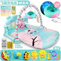 新生婴儿健身架0-1岁宝宝健身架脚踏钢琴3-6-12个月早教益智玩具 【充电版】脚踏琴+*包+遥控版582内容飞碟早