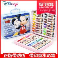 迪士尼水彩笔初学手绘画笔套装儿童幼儿园绘画颜色笔小学生带印章