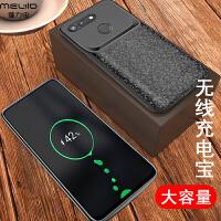 优品华为荣耀V20背夹电池无线专用mate20移动电源手机快充电宝20Pro