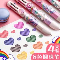快力文多色圆珠笔彩色多彩按动8色4四色做笔记用多功能学生八中性笔一笔多种颜色合一油笔按压式卡通可爱少女