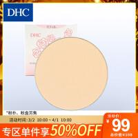 DHC红粉玫瑰两用粉饼SPF23 PA++ 13g (粉芯)附粉扑 干湿两用