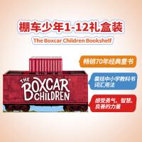 送音频 英文原版 The Boxcar Children Bookshelf 棚车少年 1-12礼盒装 章节桥梁书 美国经典儿童读物 中小学生培养自信心励志读物 7-10岁