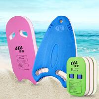 儿童通用厚款水上训练学游泳装备用品游泳浮板打水板