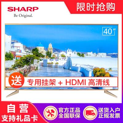 夏普(SHARP)40Z4AS 40英寸 日本原装屏幕全高清智能网络wifi液晶平板电视 当当旗舰自营,上海发货镇村可达