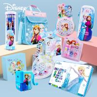 迪士尼开学文具套装组合大礼包幼儿园网红学习用品小学生礼盒儿童六一节礼物一年级二必备冰雪奇缘女文具福袋