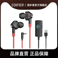 EDIFIER/漫步者 HECATE GM360�卡版��X手�C��吃�u游�蚨��C耳��入耳式